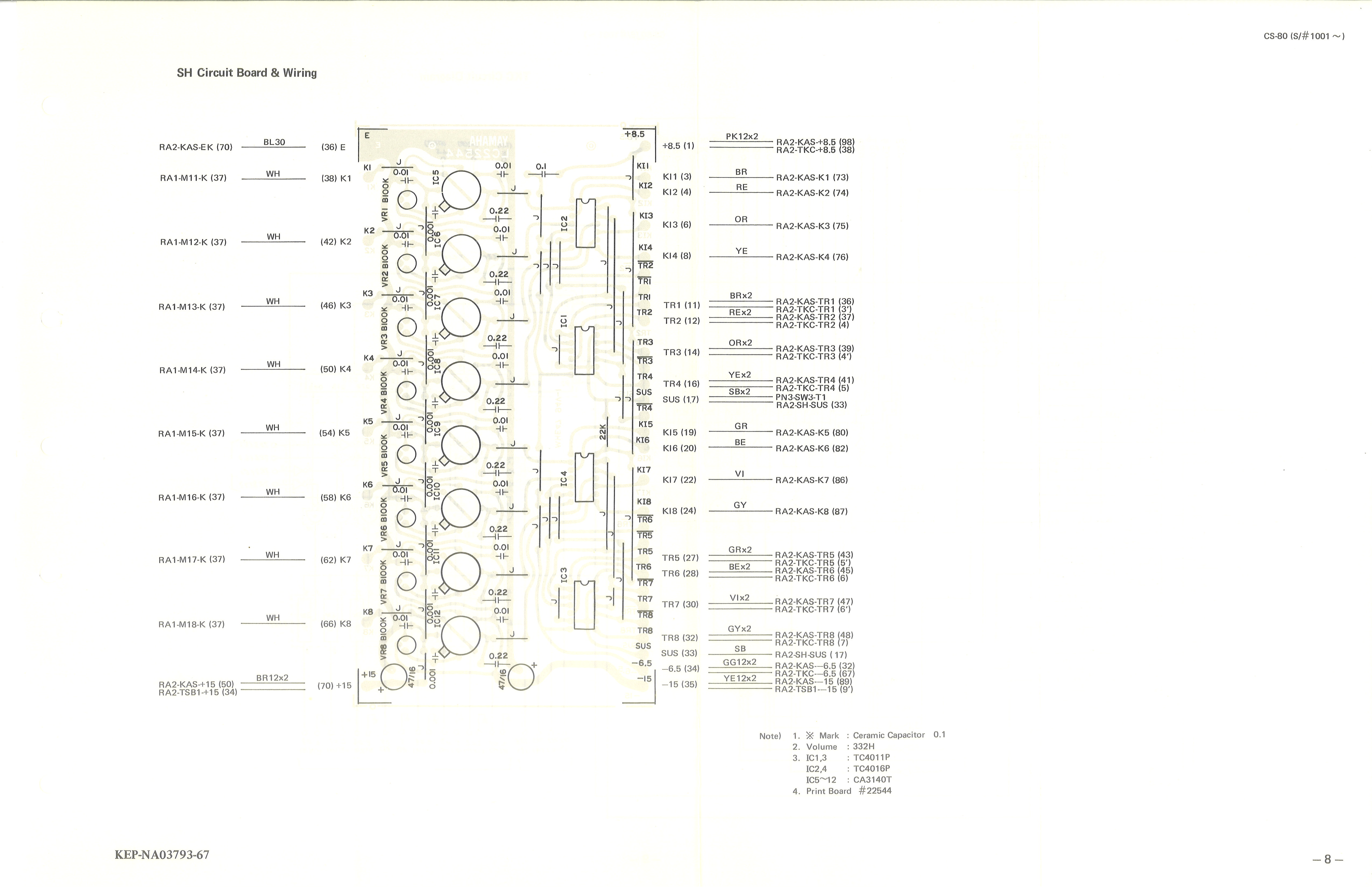 Wiring Diagram  modore Vs together with 30li0 Replacing Wethertron Baystat 239 Thermostat Honeywell additionally Honeywell Digital Thermostat Pro 4000 Wiring Diagram also Bobcat Alternator Wiring Diagram together with 434695 Help Wiring Honeywell T874c Rth7500. on honeywell rth7500 thermostat wiring diagram